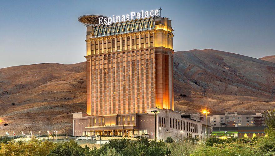 هتل اسپیناسپالاس تهران