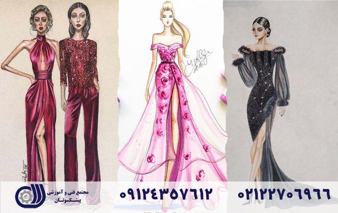 مراحل آموزش طراحی لباس پیشکسوتان
