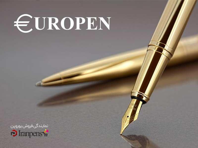 نمایندگی خودکار یوروپن