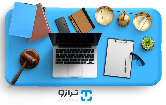 مشاوره حقوقی آنلاین در سایت ترازو