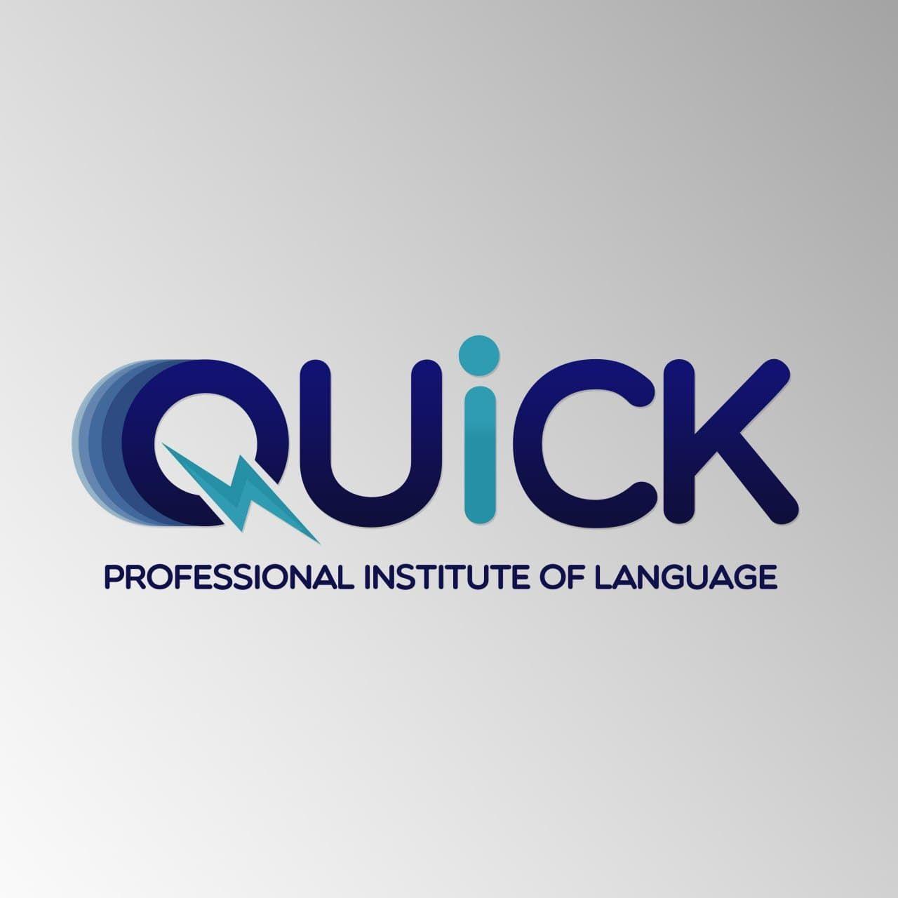موسسه زبان کوییک