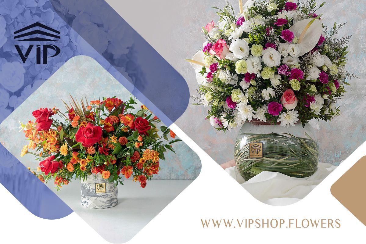 گل VIP -vipshop.flowers