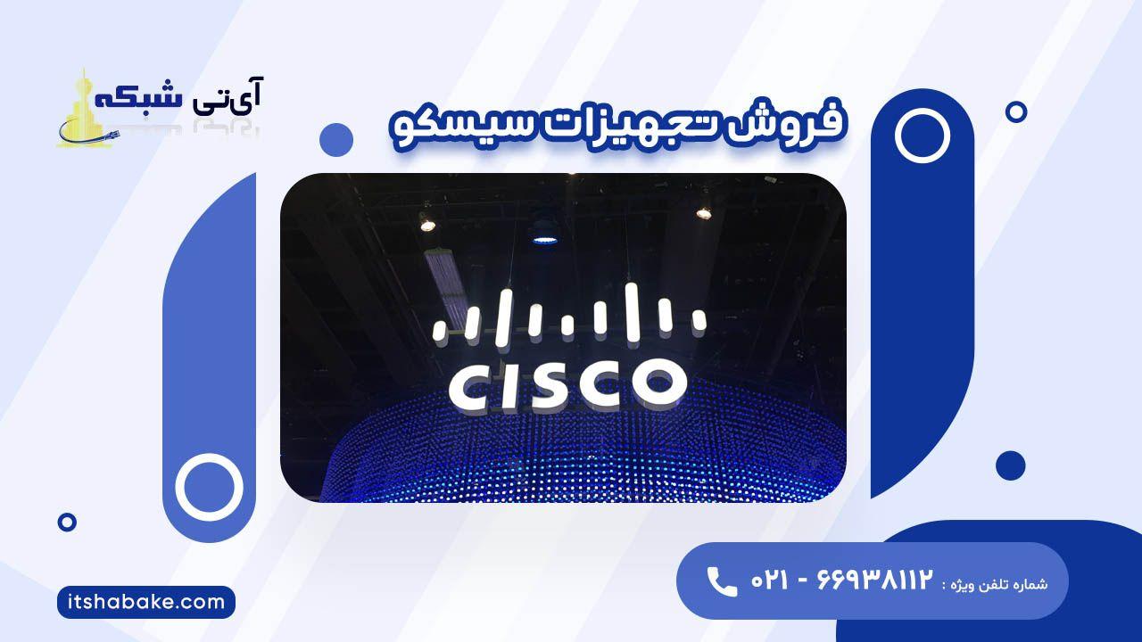 ای تی شبکه مرکز رک شبکه