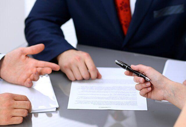 قرارداد سبدگردانی