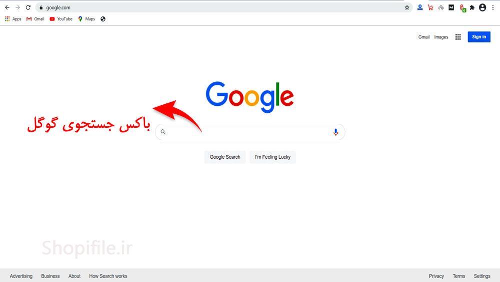 جستجوی فایل در گوگل
