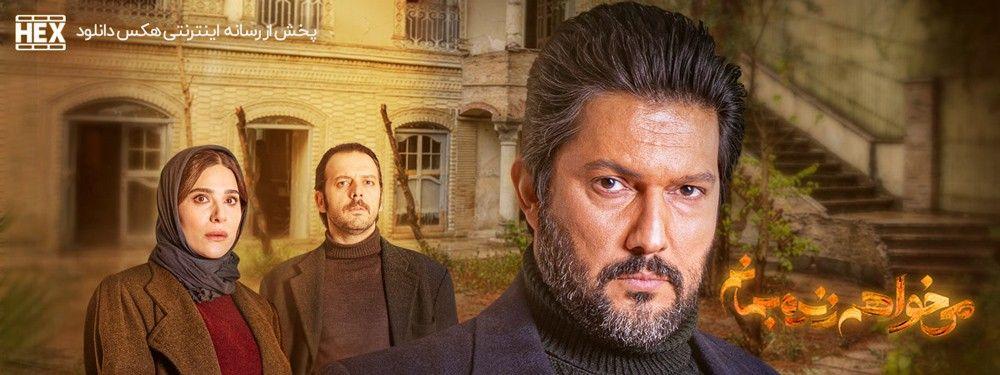 تصویر: http://file.tesmino.ir/reportage/35475536/image_5fee5643f7fac1f89f6003c03f3463004f32f765.jpg