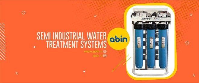 بررسی مهمترین دستگاه های تصفیه آب نیمه صنعتی