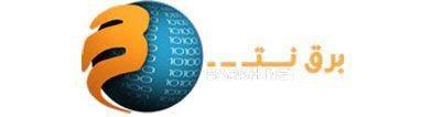 برق نت مرجع اصلی تجهیزات برق و روشنایی ساختمان