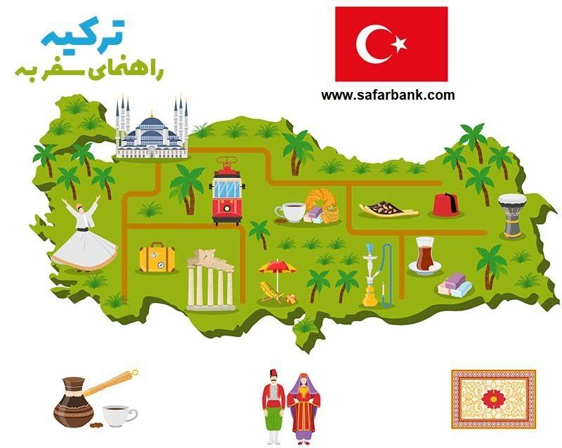 راهنمای تور ارزان استانبول