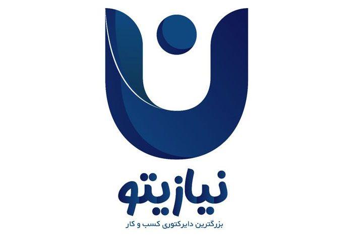 نیازیتو بزرگترین داکیومنت کسب و کارهای ایرانی