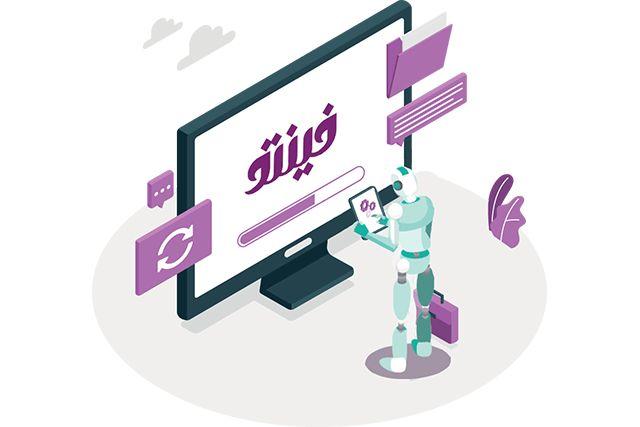 معرفی نرم افزار حقوق و دستمزد آنلاین فینتو
