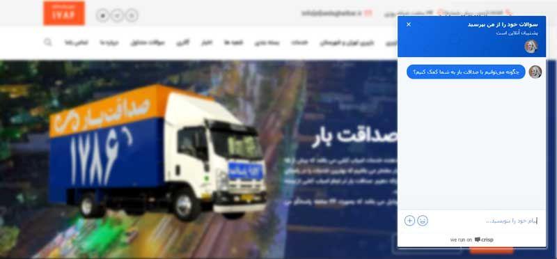 محاسبه آنلاین قیمت باربری