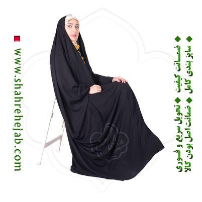 چادر عربی جده شهر حجاب