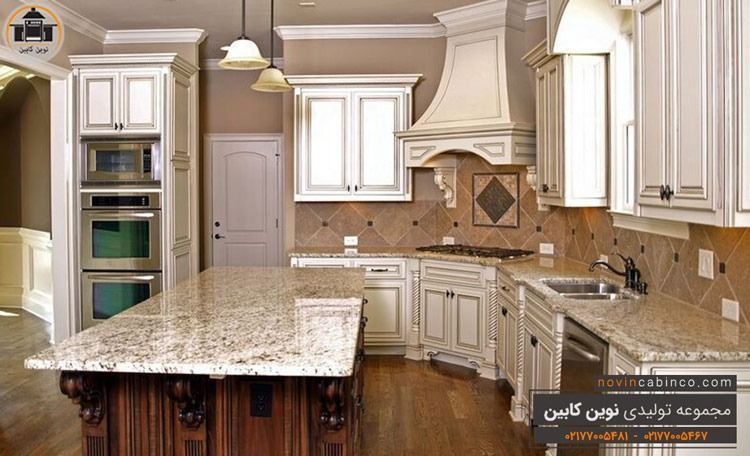 کابینت آشپزخانه نئوکلاسیک