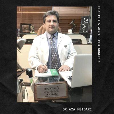دکتر حیدری